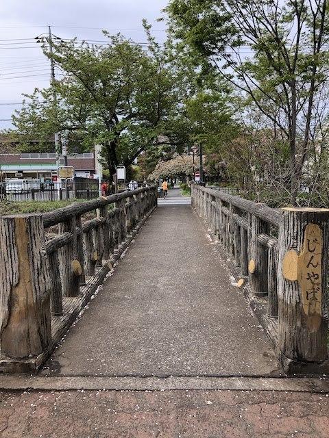 陣屋橋.jpg
